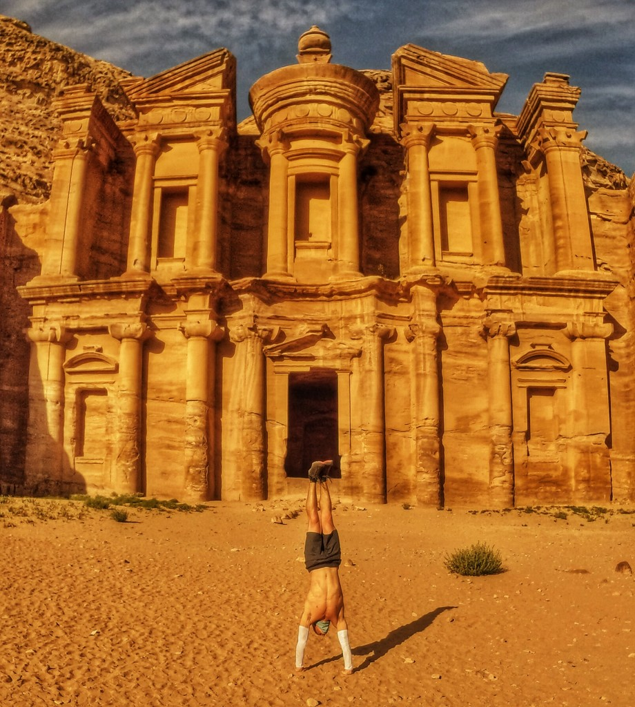 Petra Cathedral