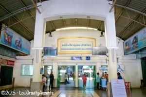 Hua Lomphang Station