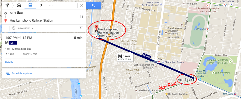 Si Lom MRT to Hua Lamphong Station