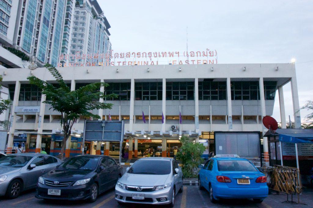 Bangkok Bust Terminal